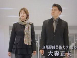 日テレ with水野美紀008