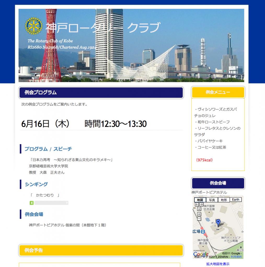 スクリーンショット(2011-06-12 17.25.10)