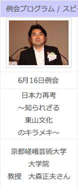 スクリーンショット(2011-06-23 21.07.07)