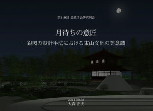 スクリーンショット(2014-11-16 19.59.11)